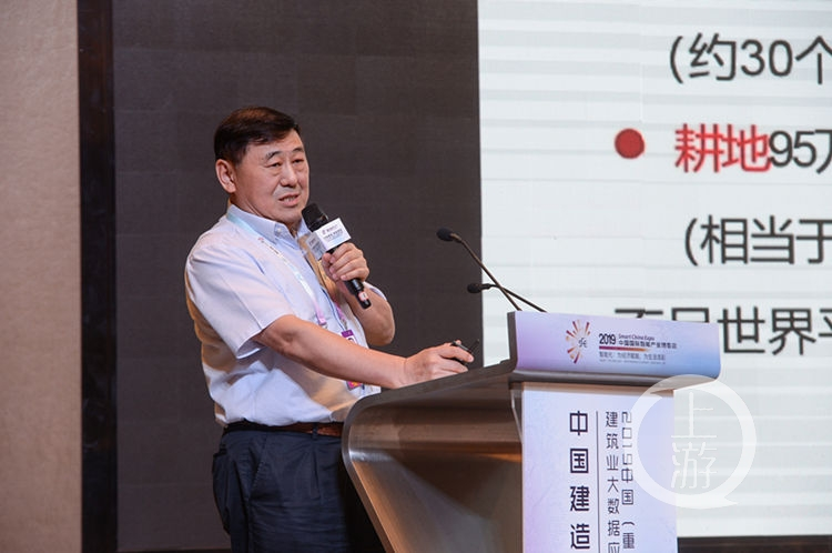 中国工程院院士周绪红演讲(3229669)-20190828160910_副本.jpg