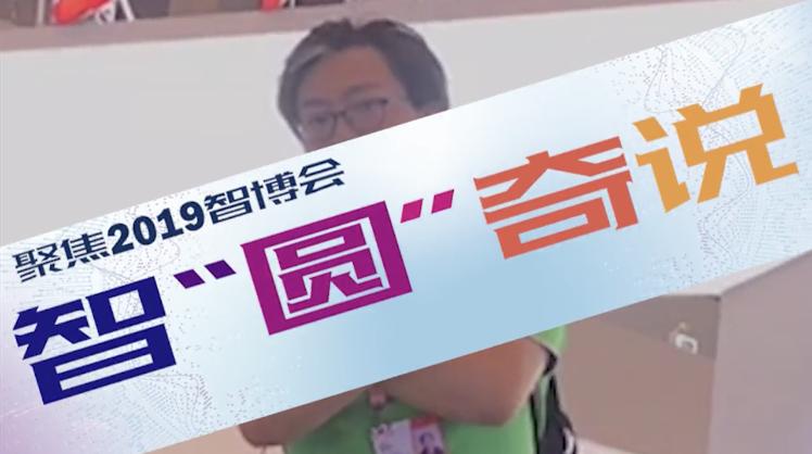 QQ图片20190826181344_副本.png