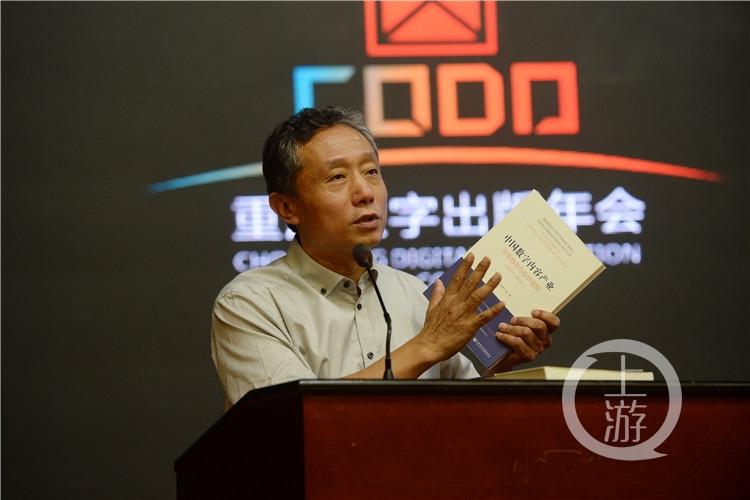 中国新闻出版研究院副院长张立(3239214)-20190827185602.jpg