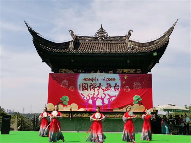 中秋节 来重庆园博园品尝直径一米的大月饼 还能看演出……