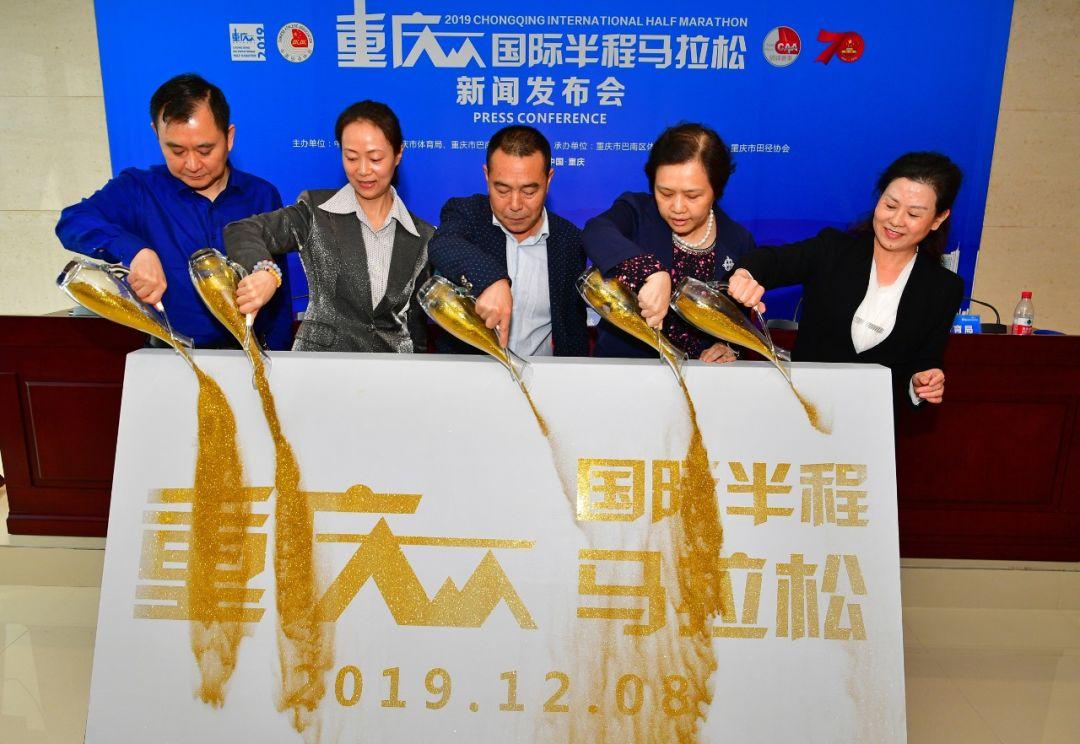 2019重庆半马仍在巴南开跑!17日正式开放报名通道!