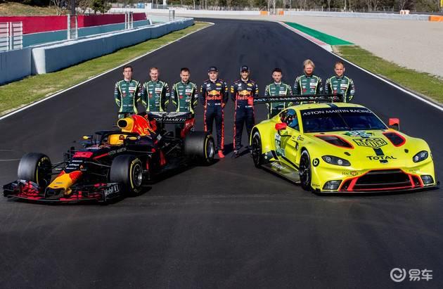 阿斯顿•马丁全面进军世界顶级汽车赛事