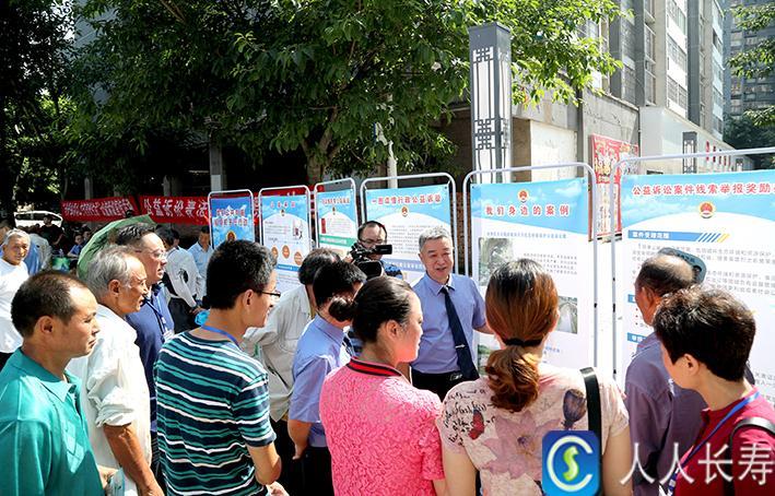 区检察院首邀社会各界开展公益诉讼宣传
