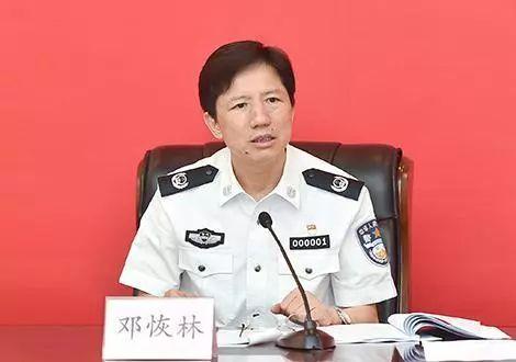 重庆公安局长邓恢林