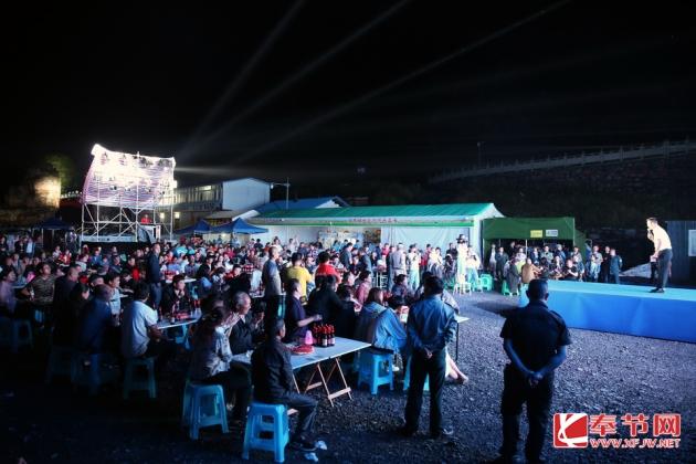 奉節:第六屆避暑旅遊季暨茅草壩之夏露營音樂季開幕