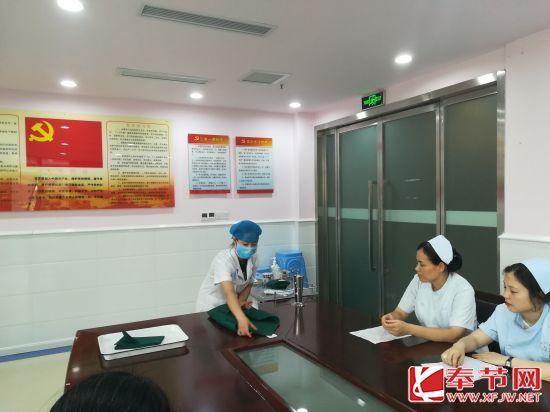 奉節縣婦幼保健院:崗前練兵提升護理能力