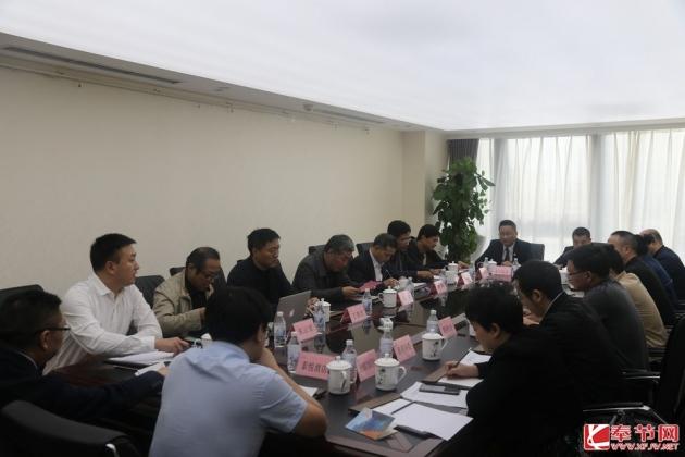 """奉节:有望进入中国""""美食地标城市""""名录"""