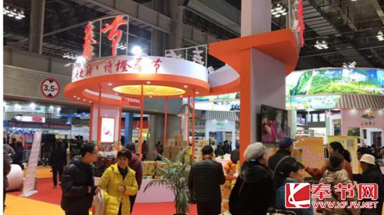 奉節:16家企業亮相第三屆重慶電商扶貧愛心購活動
