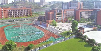 涪陵城十四校创建党建特色品牌 引领学校提质创优