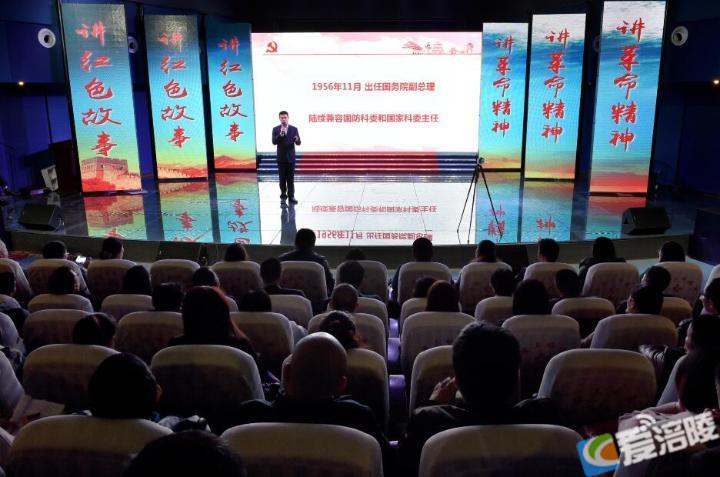 """重庆市""""讲红色故事、讲革命精神""""示范宣讲队走进涪陵"""