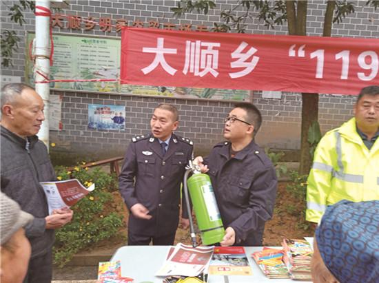 涪陵区大顺乡设立消防宣传服务站普及安全知识