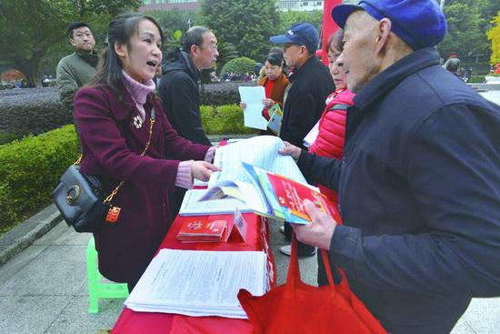 """涪陵举办""""12·4""""国家宪法日集中宣传活动"""