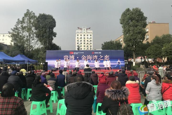 涪陵区群众文艺团队演艺大赛第六片区复赛举行