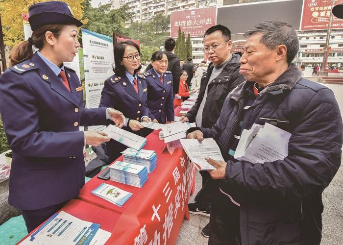 涪陵啟動中國專利周宣傳活動