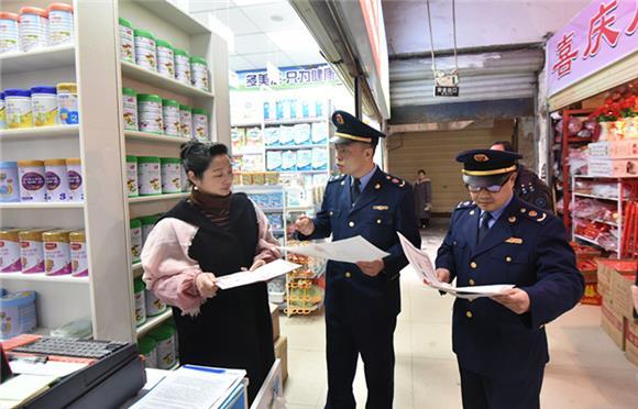 """涪陵集中开展""""两节""""市场食品安全专项整治行动"""
