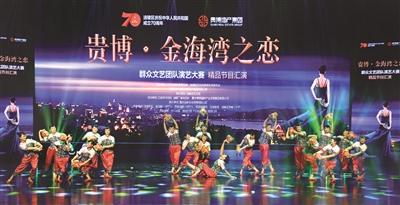 涪陵区群众文艺团队演艺大赛精品节目汇演举行