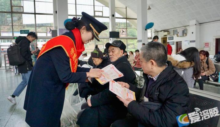 """涪陵火车站""""三心""""服务温暖旅途"""