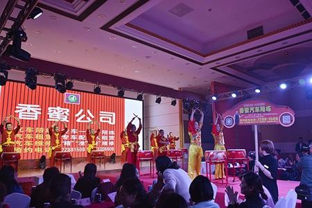 涪陵区女企业家协会年会上 香蜜汽车劲鼓热舞震撼全场
