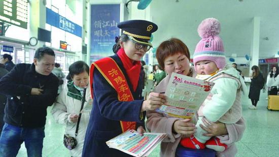 """涪陵火车站""""三心""""服务温暖旅客"""