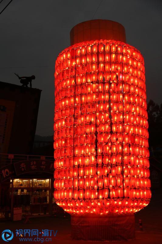 涪陵: 两层楼高巨型灯笼亮相景区 将申请吉尼斯纪录