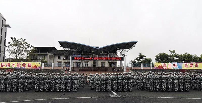 潼南区举行2019年度消防进军训暨应急疏散逃生演练活动