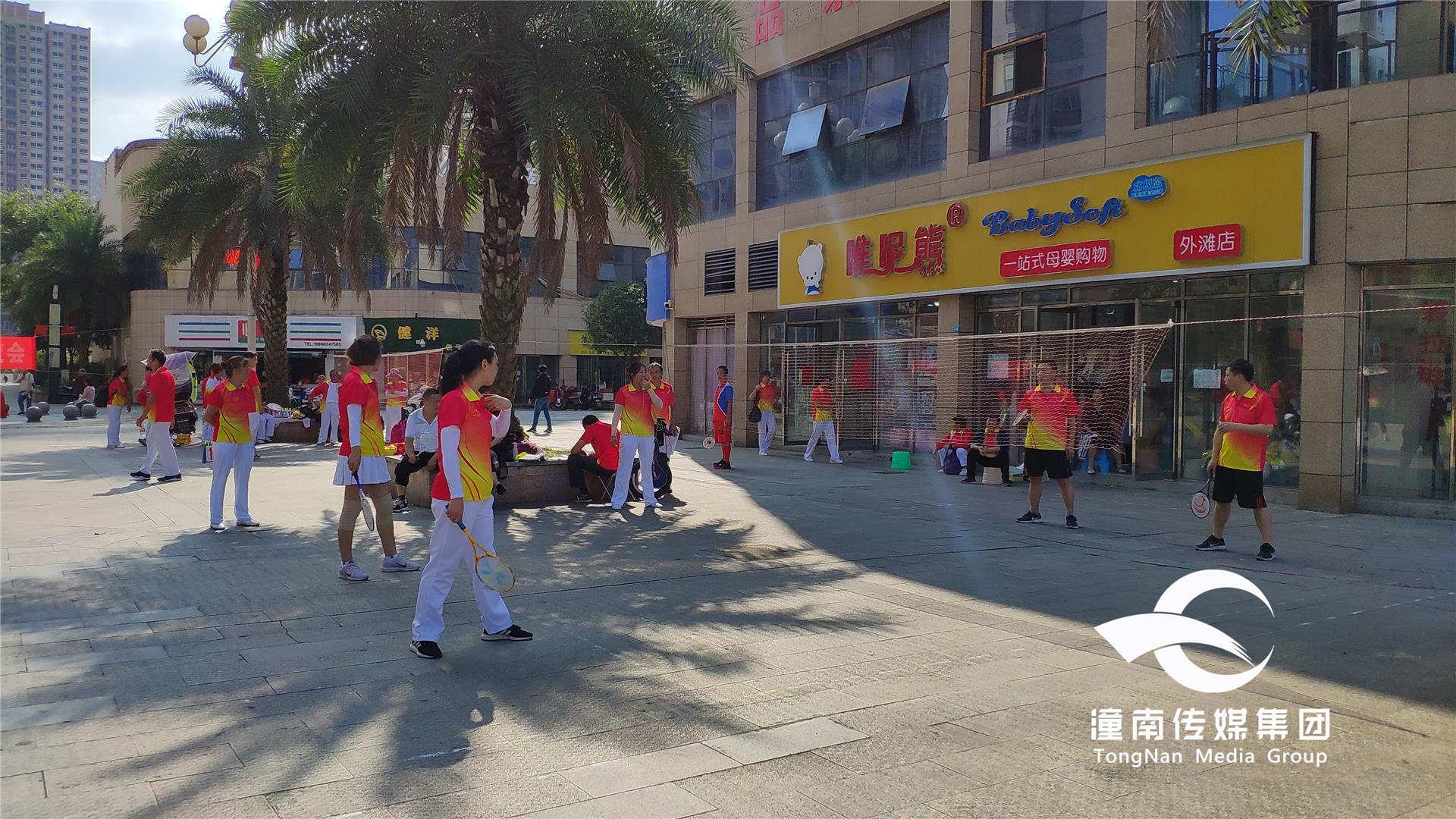 潼南区举办首届柔力球比赛