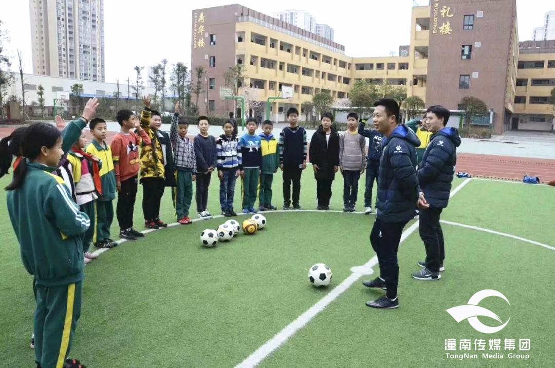 潼南小学获评全国青少年校园足球特色学校