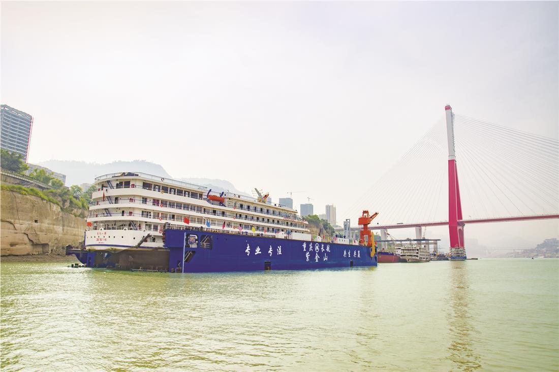 三峽庫區最大浮船塢在萬州投用