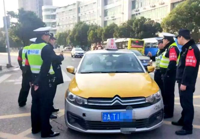 通报!万州2辆出租车被停业整顿!