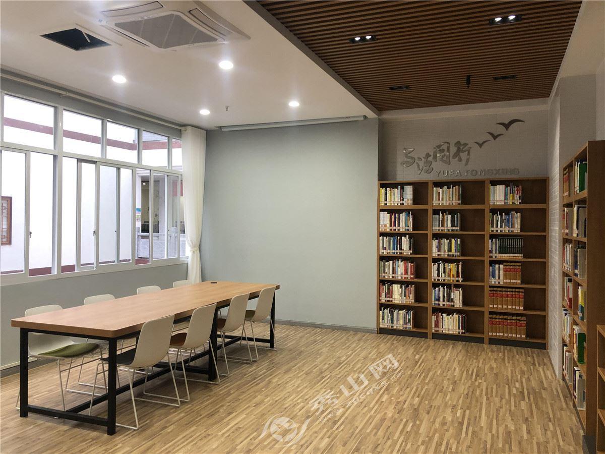 秀山:公共法治閱覽站 學法惠民零距離