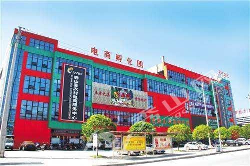 秀山将建立电商品牌研究院