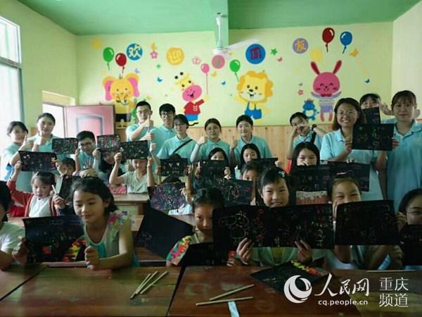 大學生志愿者走進酉陽 開展志愿支教活動