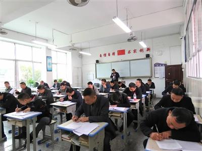 酉阳县举行2019年度法治理论知识考试