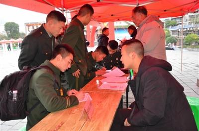 酉阳县举办二0一九年退役军人专场招聘会
