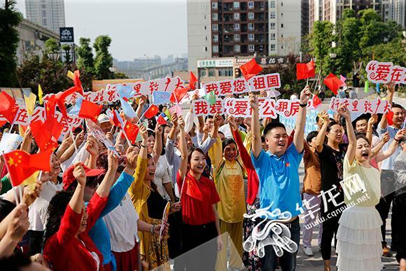 """重庆市""""爱在公租房""""社区邻里节首场活动举行"""