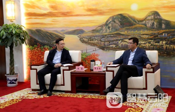 云阳与华电重庆新能源公司洽谈风力发电项目-上游新闻 汇聚向上的力量