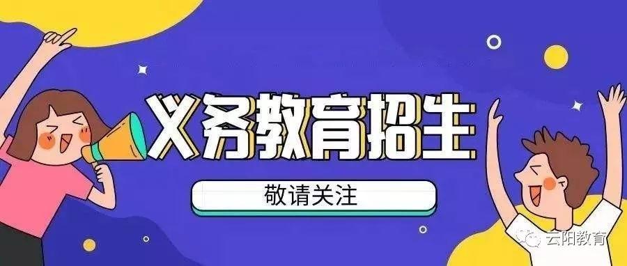 http://www.cqsybj.com/qichexiaofei/38193.html