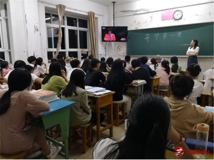 云阳职教中心扎实开展入学教育