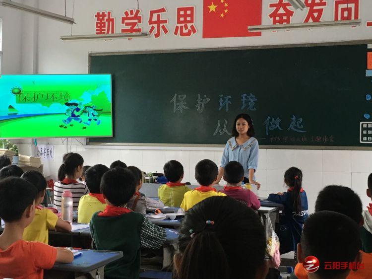 """水市小学开展""""美丽中国 我是行动者""""环保教育活动"""