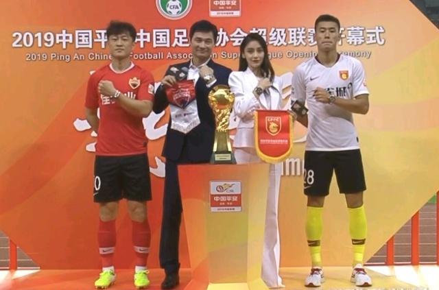 2019中超联赛揭幕战在深圳举行 现场开幕式亮