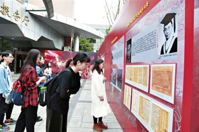 """传承红色基因!""""让烈士回家""""活动走进重庆大学"""
