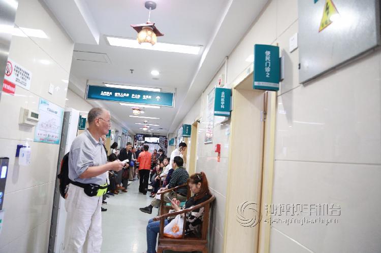 沙坪坝区人民医院全科医学科正式开诊!