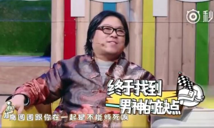 赵又廷2.jpg