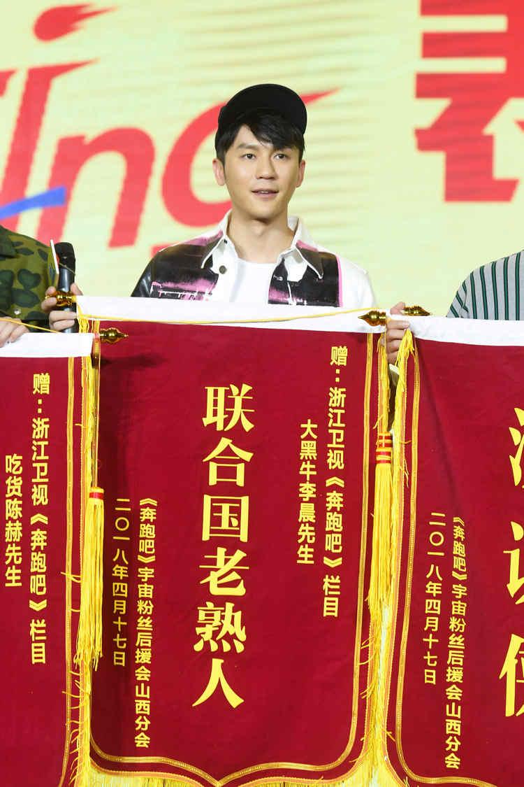 如果范丞丞来了,李晨敢不敢撕他的名牌成了大家关注的焦点.jpg