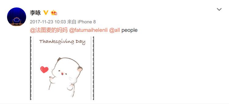 李咏最后一条微博.jpg