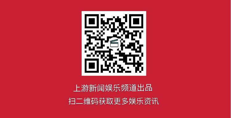 娱乐频道二维码.jpg