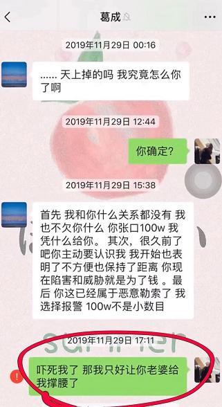 网红lu一丝宣布离婚:老公孕期出轨 将独立养孩子