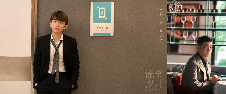 """亦舒的经典小说_重塑经典还是新吐槽对象? 刘诗诗倪妮领衔,央视""""2020最后一部 ..."""