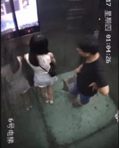 女子电梯内遭男邻居猥亵 对方称喝醉酒想耍耍流氓