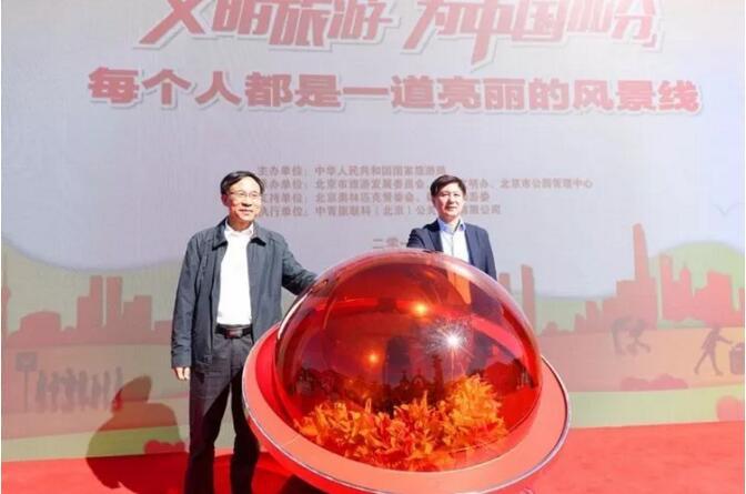 中央文明办节前发布公益宣传广告:引导游客文明旅游